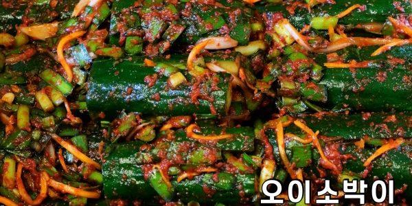 오이소박이 맛있게 담그는법 | 아삭아삭 오이소배기 / 오이김치 | 올리브네 간단 레시피
