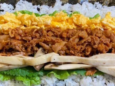 Korean Spicy Stir-Fried Pork KIMBAP / Kimbap Recipe | Olive's Cooking #Shorts