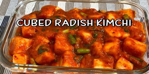 Cubed Radish Kimchi Recipe / Korean Food Kkakdugi | Olive's Cooking