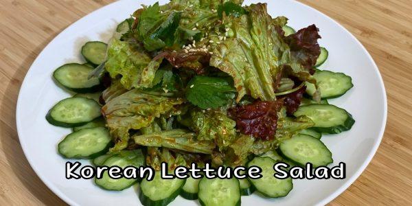 Korean Lettuce Salad Recipe | チョレギサラダ / サンチュコッチョリ/ サンチュサラダ | 상추겉절이 / 상추무침 / 만능양념장 | Olive's Cooking