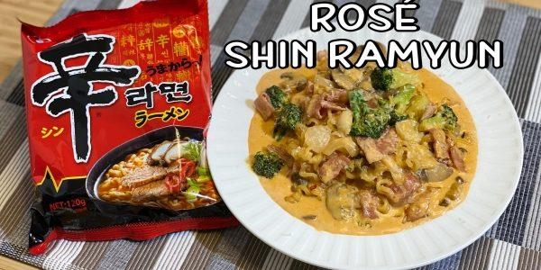 Rosé Shin Ramyun Recipe | Olive's Cooking