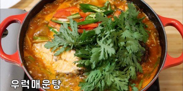 우럭매운탕 | 쫀득하고 얼큰한 우럭매운탕 레시피 / Spicy Rockfish Stew | 올리브네 간단 레시피