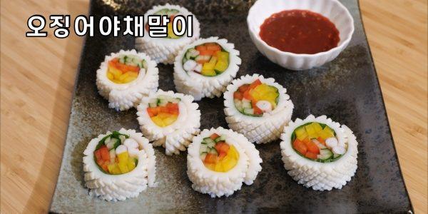오징어야채말이 만들기 / 쫄깃쫄깃한 오징어와 아삭아삭한 야채를 함께 즐겨보세요 | 올리브네 간단 레시피