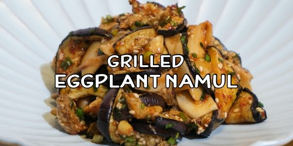 How to make Grilled Eggplant Namul / Gaji Namul | Olive's Cooking