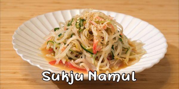 How to make Korean Sukju Namul Naengchae / Mung Bean Sprouts Salad | Olive's Cooking