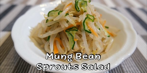 How to make Korean Mung Bean Sprouts Salad | Sukjunamul & Oi Muchim | Olive's Cooking