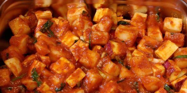 How to make Kkakdugi with sweet potato | Kkakdugi Kimchi